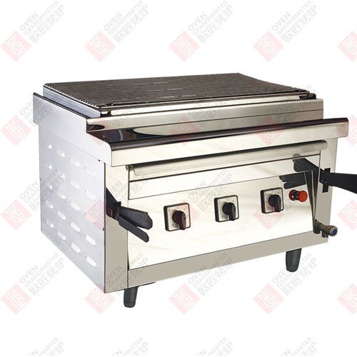 780mm Long Electric Tuber Heating Commercial Barbecue Height Adjustable Grill Table Top Style